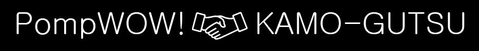 Pomp_KG